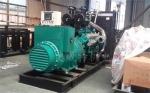 厂家直销 上海乾能800kw大型柴油发电机组  质量保证