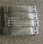 紫銅編織線軟連接規格 扁帶