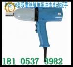 P1B-16双重绝缘单相冲击电动扳手厂家价格