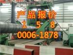 广东省——螺旋钢管//广东螺旋管—加工厂家