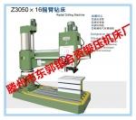 Z3050x16液压摇臂钻床生产厂家 Z3050摇臂钻床亚洲城电子游戏
