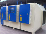 UV光解廢氣凈化設備