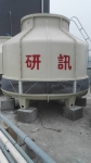 广东冷却塔 研讯圆形冷却塔CT-80T