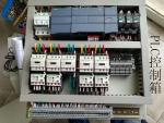 北京實體店銷售PLC控制柜 電氣自動化及傳動柜 促銷價格
