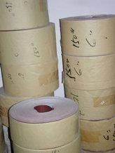 小太阳中山砂带厂(港研)提供最低价小太阳砂带砂布卷