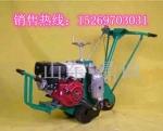广西宁夏大面积草坪收割机汽油草坪移植机特价现货