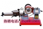 畅销全国各地的鼎诚小型木工机械磨刀机多功能合金圆锯片磨刀机