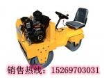 大量现货小型座驾式振动压路机