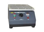 VT-40工频振动试验台