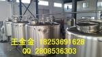 乳品生产线,乳品生产线供应,乳品生产线报价
