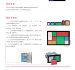 一级代理上海二工APT AD16-30JC全系列组合灯特价供