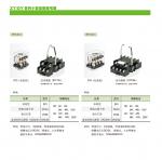 西門子APT DY/ZY系列繼電器特價現貨供應