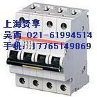 DILER-31-G(24VDC)穆勒低压断路器代理