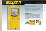 加拿大泵吸式XT-0W0M二合一气体检测仪(LEL,CO)