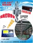 韶关秤心OCS销售高精度耐用,稳定好带打印电子吊磅厂