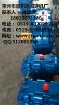 雷尔达减速机,ZSY224-35.5-1齿轮减速机,现货