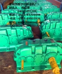 现货ZSY315-80-IV圆柱齿轮减速机及配件,国标