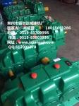 齒輪減速機ZSY200-35.5-2現貨,國標