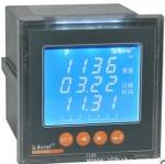 安科瑞ACR120EL电能管理计量终端多功能仪表