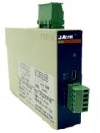 安科瑞BM-R/IS二线制电阻隔离器