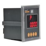 安科瑞PZ72-DUI直流屏用电流电压组合仪表