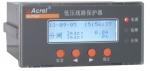 安科瑞ALP200-1A/KB1一体式低压线路保护装置
