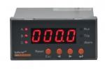 安科瑞ARD2-25/C带RS485通讯功能马达保护器