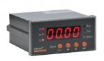 安科瑞ARD2-6.3/CL带通讯漏电保护一体式电动机保护器