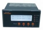 安科瑞ARD2L-250/C带通讯RS485电动机保护器