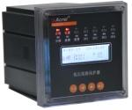 安科瑞ALP220-PT/M低压PT线路保护装置
