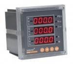 安科瑞PZ42-E4/In三相多功能中线性电能表