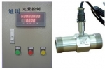 廣東定量控制系統,佛山控制系統,中山定量控制系統