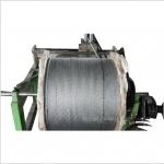 供应钢丝绳  成都海冶物资有限公司