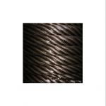 钢丝绳厂家供应 成都海冶物资