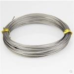 好太太晾衣架钢丝绳 升降晒衣架配件 钢丝线 不锈钢钢丝绳31