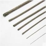304不锈钢钢丝绳/牵引绳 直径3MM 7*7每米价