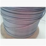 钢丝绳透明包塑镀锌钢丝绳 包塑 涂塑料钢丝绳 5包6mm 总