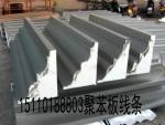 定制聚苯板线条生产厂家