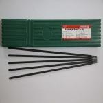Z508鑄鐵焊條 四川總經銷 價格實惠 性價比高 企業推薦