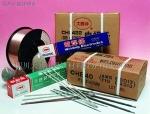 XK06-142 0525堿性碳鋼焊條 四川優質供應商 品質