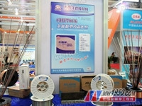 CHE420T高温高压焊条 成都总经销 价格实惠 质量好