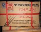 CHE421焊条 四川焊条 价格低 质量好 性价比高