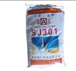 烧结焊剂 四川大桥焊材总代理 企业推荐 价格便宜