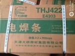 J422电焊条 碳钢焊条 四川大桥焊条总代理 批发 价格实惠