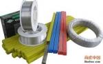 药芯焊丝 四川成都批发 大桥焊材焊丝总代理 性价比高