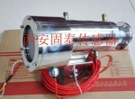 非接触式冶炼、铸造连续测温仪,钢水测温仪