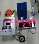三分选温控仪,三分选测温装置,中频炉三分选