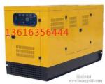 济阳出租(应急)发电机13616356444(价格不同)