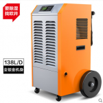 四川除濕機新風除濕機地下室廠房實驗室抽濕機OI-1381E