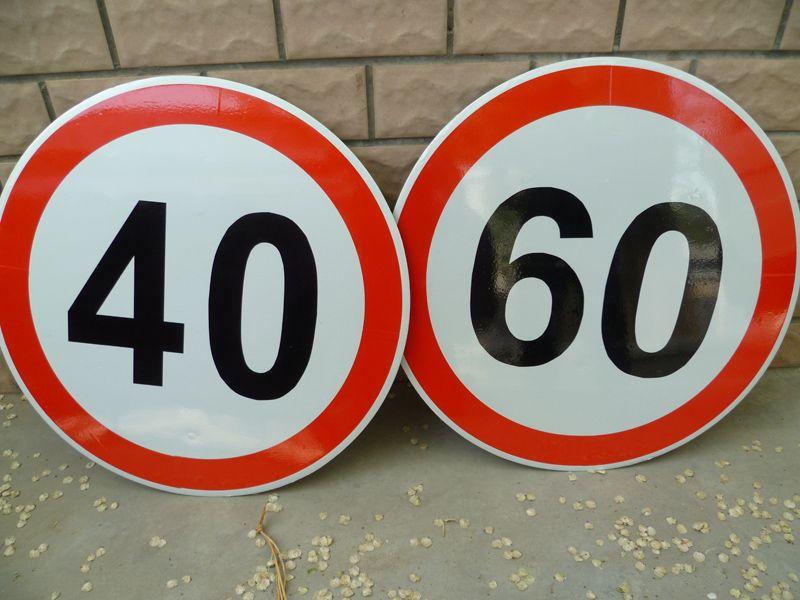 反光交通标志牌限速5公里限高牌安全出口禁停